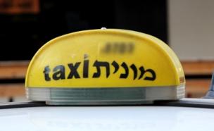 לתפוס מונית - הכי קשה בסוף השבוע (צילום: חדשות 2)