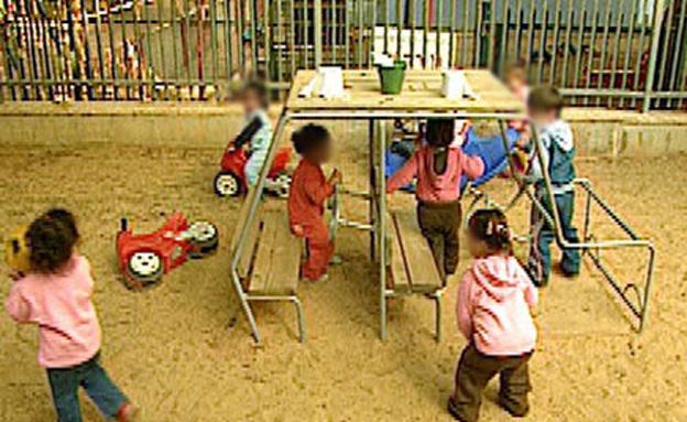 אילוסטרציה. מי יישמור על הילדים בגן? (צילום: חדשות 2)
