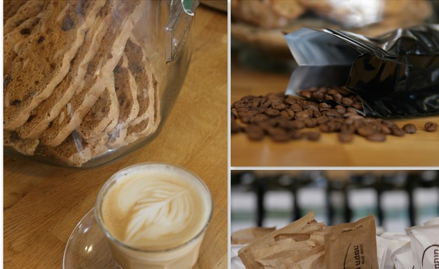 חותם הקפה הוד השרון (צילום: כרמית טאוב,  יחסי ציבור )
