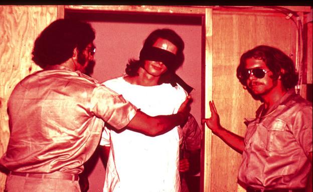 ניסוי זימברדו (צילום: מתוך prisonexp.org)