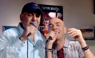 עופר לוי ופבלו רוזנברג דואט (צילום: מתוך פבלו, אוכל וחברים, ערוץ 24)