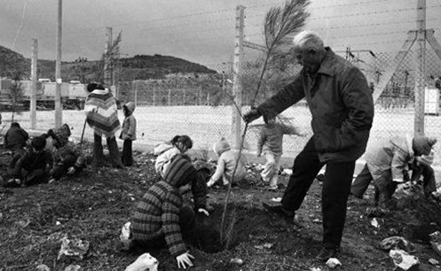 """ירושלים, 1976 (צילום: SUN itd, מריק שטרן, פרוייקט """"על מקום"""")"""