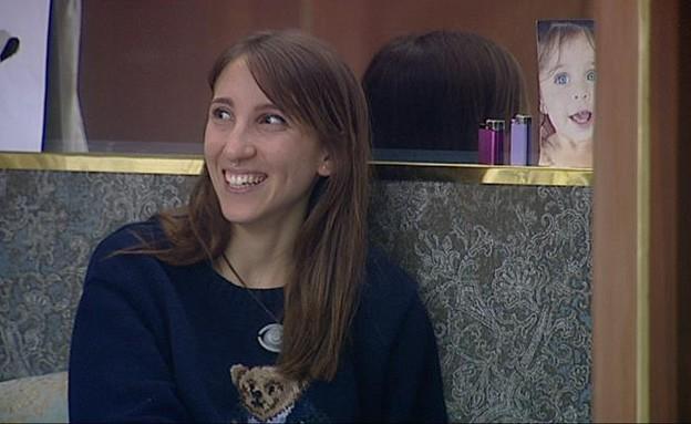 תניה צוחקת (צילום: מתוך האח הגדול עונה 7, שידורי קשת)