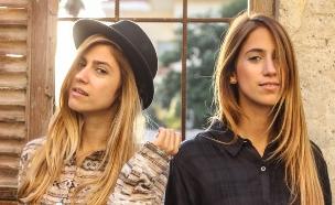 האחיות כרקוקלי (צילום: שני דוידוב,  יחסי ציבור )