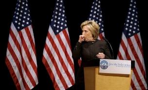 הילארי קלינטון במתקפת שיעולים (צילום: חדשות 2)