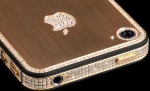 אייפון משובץ יהלומים שמחירו מיליון דולר (צילום: Alchemist London)