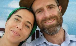 """דפנה מאיר ז""""ל ובעלה נתן (צילום: פייסבוק)"""