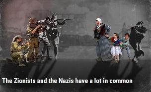 הכרזה מתוך הסרטון באתר של חמינאי