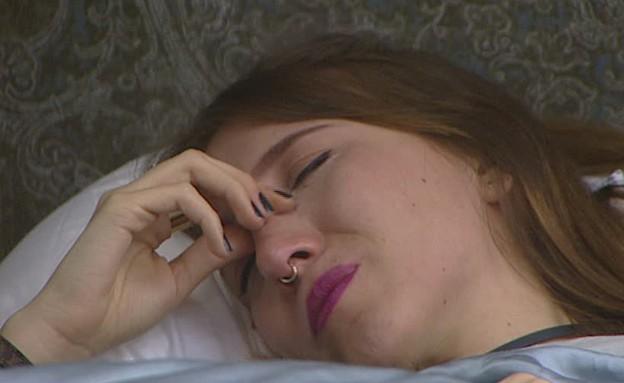 תניה בוכה (צילום: מתוך האח הגדול 7, שידורי קשת)