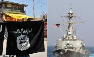 הזרוע הימית של דאעש (צילום: gettyimages. nato)