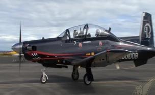 מטוס אימון (צילום: יוטיוב)