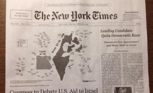 העותק המפוברק של הניו יורק טיימס (צילום: חדשות 2)