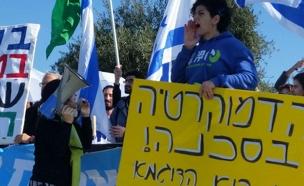 הפגנות נגד מתווה הגז בירושלים (צילום: חדשות 2)