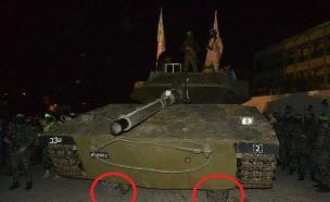 הטנק של חמאס (צילום: טוויטר)
