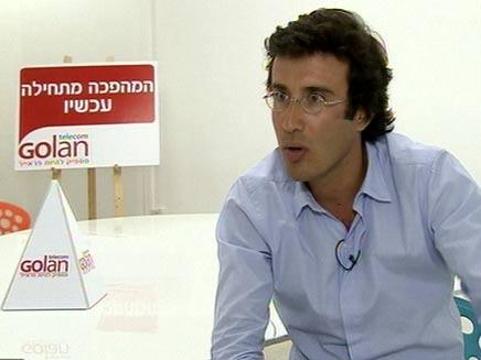 """""""מייקל בוקובזה"""" (צילום: חדשות 2)"""