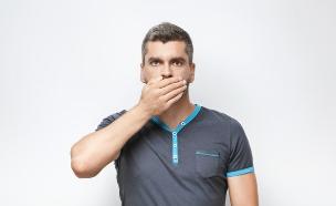 אני שותק (צילום: Shutterstock)