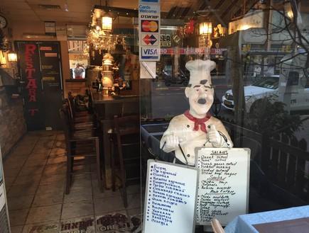 מסעדת ויקינג (צילום: מסעדת ויקינג)