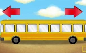 אוטובוס חידה (צילום: יוטיוב / נשיונל ג'יאוגרפיק)