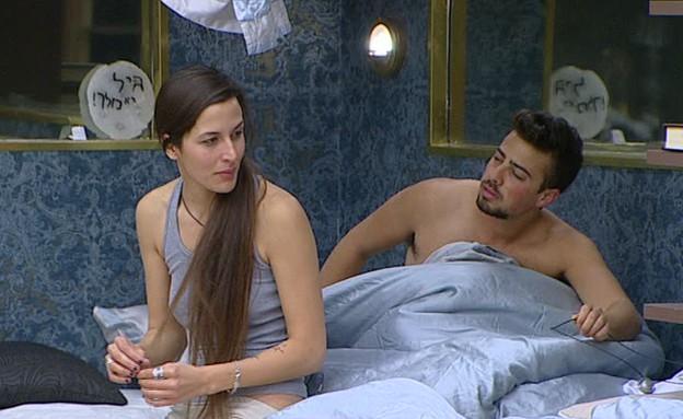 אסתי לי ומייקל מתעוררים (צילום: מתוך האח הגדול 7, שידורי קשת)