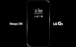 """טיזר """"LG G5 - תמיד דלוק"""" (צילום: LG)"""