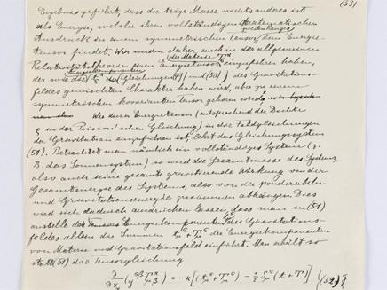 המסמך המקורי של איינשטיין