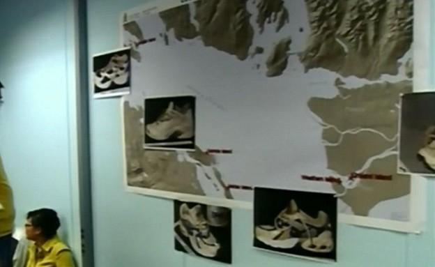 רגל כרותה (צילום: CTV)