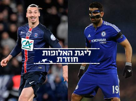 (gettyimages) (צילום: ספורט 5)
