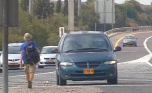 מתוך התיעוד: איסוף מסוכן (צילום: חדשות 2)