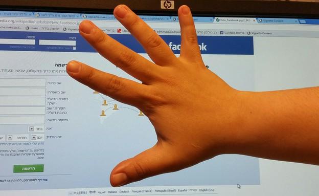 יד על חשבון פייסבוק (צילום: mako)