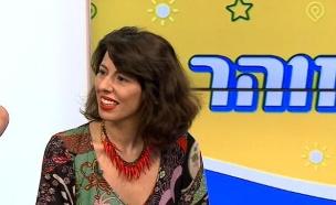 אורטל בן דיין בעולם הזוהר  (צילום: מתוך עולם הזוהר, ערוץ 24)