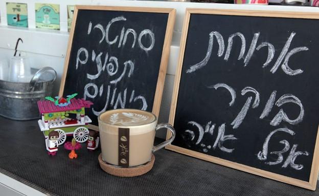 אייה על כוס קפה יקנעם מושבה (צילום: ג'רמי יפה, אוכל טוב)