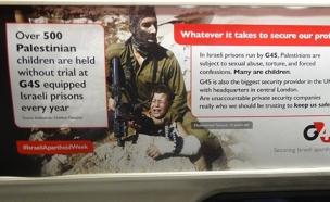 המודעות שנתלו ברכבת התחתית (צילום: טוויטר)