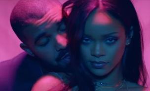 ריהאנה ודרייק (צילום: YOU TUBE, צילום מסך)