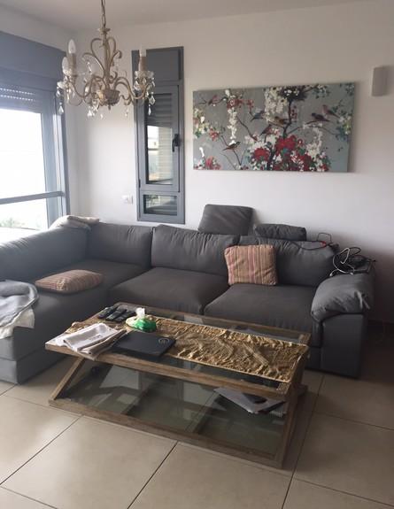 מיכל סיני, ג, הסלון לפני (צילום: צילום ביתי)