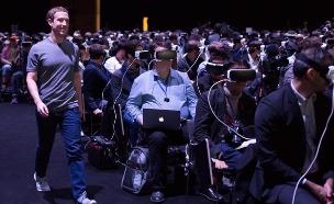 מארק צוקרברג במציאות מדומה