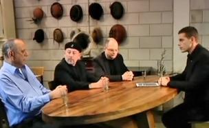 """כיצד חדלנו להיות """"סטרטאפ ניישן""""? (צילום: חדשות 2)"""