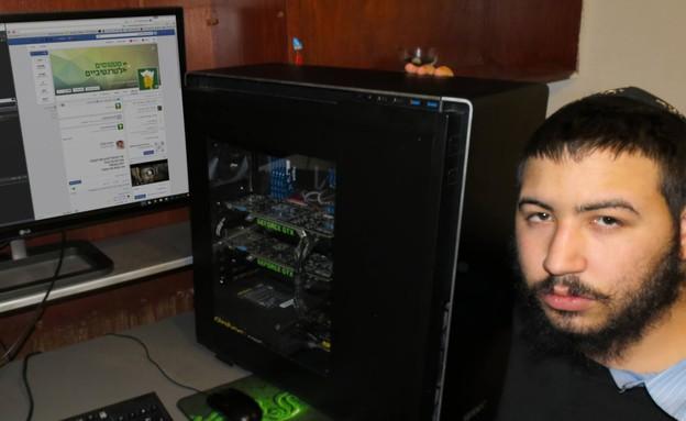 המחשב של מנדי
