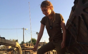 """מפעילת האמר קרבי (צילום: דובר צה""""ל, באדיבות גרעיני החיילים)"""