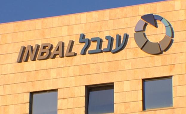 חברת הביטוח ענבל (צילום: חדשות 2)