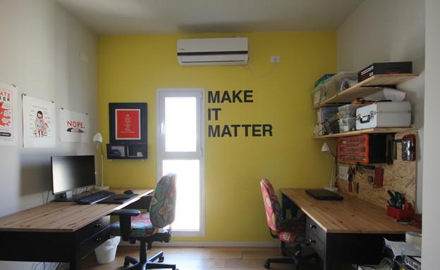 חדר עבודה (צילום: שיר זלצברג ועמרי ג'ינו)