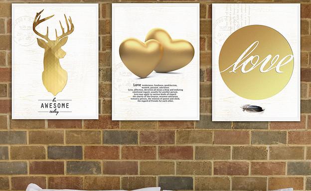 קולקציית תמונות זהב (צילום: www.paperbella.co.il)