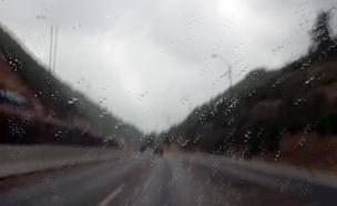 מחר: השרב יישבר, הגשם יחזור (צילום: חדשות 2)