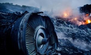 מי הפיל את מטוס הנוסעים המלזי (צילום: Gettyimages IL, getty images)