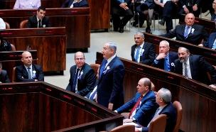 השבעת הכנסת החדשה, לפני פחות משנה (צילום: דוברות הכנסת)
