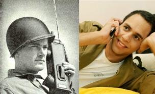 הצבא של היום ופעם (צילום: עודד קרני, ויקיפדיה)