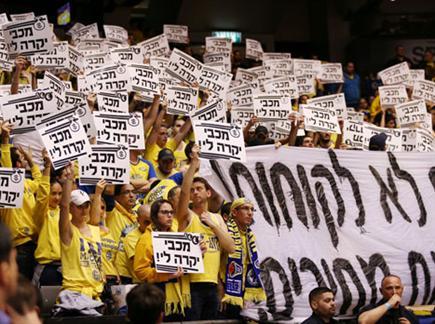 החלו לדבר עם ההנהלה. האוהדים בגמר הגביע (אלן שיבר) (צילום: ספורט 5)