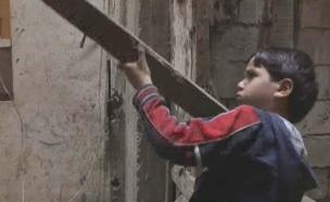 ילדים סורים מספרים על חייהם כפליטים (צילום: באדיבות ערוץ 8, הוט)
