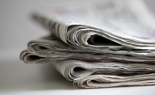 ערימת עיתונים (צילום: ShutterStock)