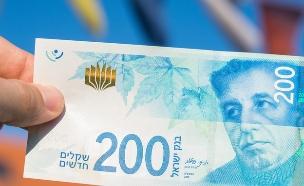 שטר של 200 (צילום: Shutterstock)