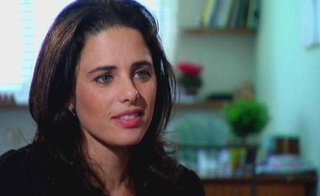 איילת שקד (צילום: חדשות 2)